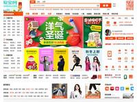 Taobao shopping (3) - Clothes
