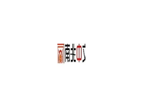 Sn Mandarin - Online courses