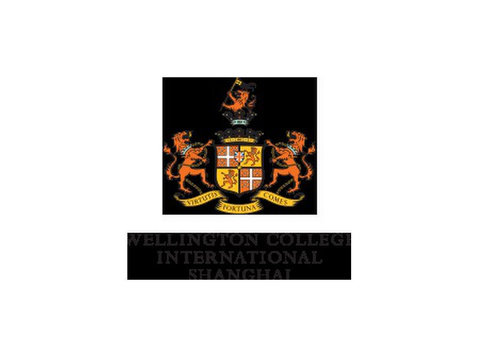 Wellington International College - Shanghai - International schools