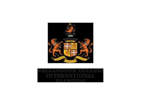 Wellington International College - Shanghai - International schools