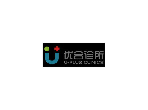U-Plus Clinics - Doctors