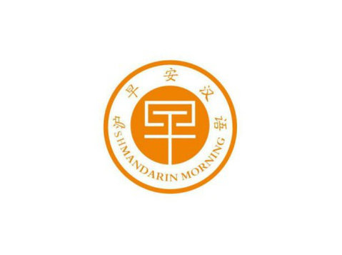 Mandarin Morning Chinese School - Language schools
