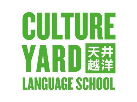 Culture Yard - Language schools