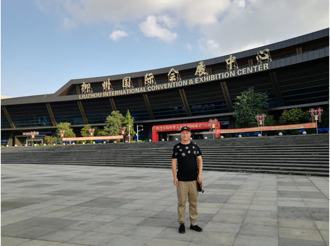 SHI, ENGLISH TRANSLATOR & INTERPRETER IN LIUZHOU, GUANGXI - Translators