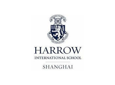 Harrow International School Shanghai - International schools