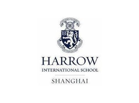 Harrow International School Shanghai - International schools