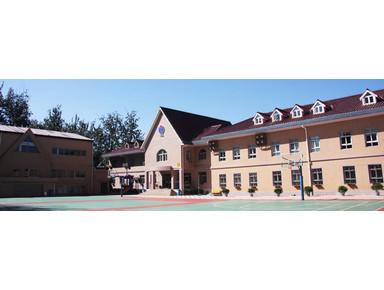 Yew Chung International School of Beijing - International schools