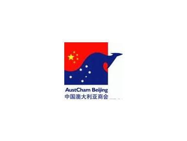 China-Australia Chamber of Commerce - Chambers of Commerce