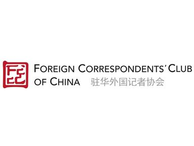 Foreign Correspondents Club - Expat Clubs & Associations