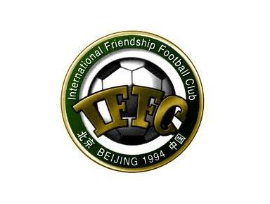 International Friendship Football Club - Football Clubs