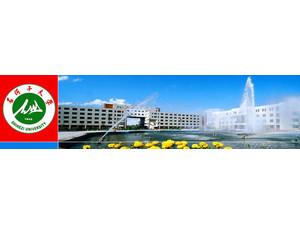 Shihezi University - Universities
