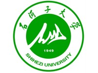 Shihezi University (1) - Universities