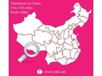 Yyufu.net co. ltd (1) - Translators