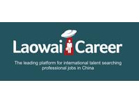 laowaicareer - Job portals