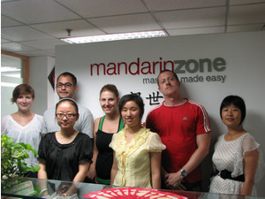 Mandarin Zone School - Language schools