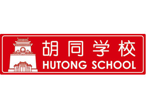 Hutong School - Language schools