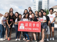 Hutong School (7) - Language schools