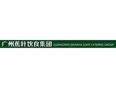 GuangZhou Banana Leaf - Conference & Event Organisers