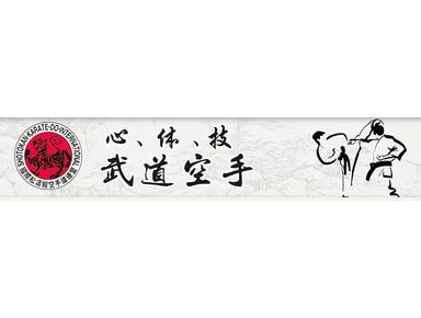 SKIF Lian Po Karate Club - Sports