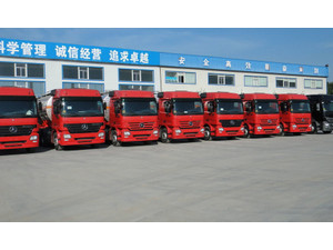 广州爵鑫国际物流有限公司 - Import/Export