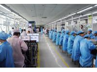 Shenzhen Eelink Communication Technology Co., Ltd. (2) - Electrical Goods & Appliances