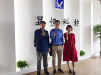 SZ XIANHENG Technology Co., Ltd. (2) - Import/Export