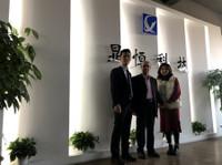 SZ XIANHENG Technology Co., Ltd. (8) - Import/Export