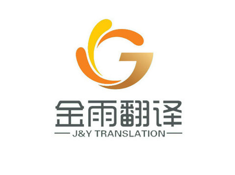 Jinyu Translation - Business & Networking