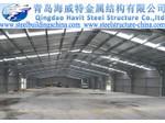 Qingdao Havit Steel Structure Co.,ltd (4) - Networking & Negocios