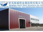 Qingdao Havit Steel Structure Co.,ltd (5) - Networking & Negocios