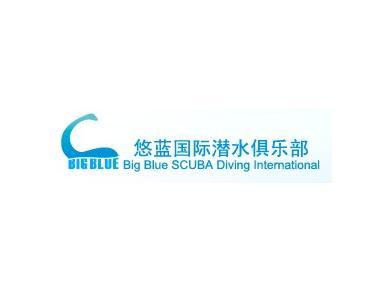 Big Blue Diving - Водные виды спорта и Дайвинг