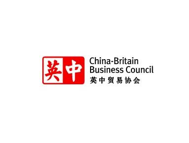 China Britain Business Council - Chambers of Commerce