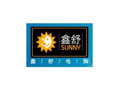 Shanghai Sunny Computer Repair - Computer shops, sales & repairs