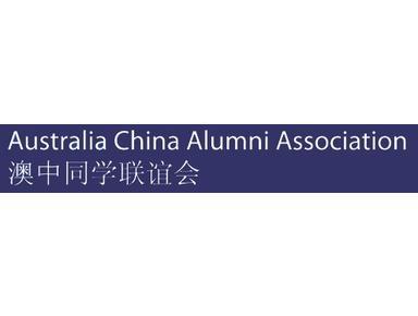 Australia China Alumni Association - Expat Clubs & Associations