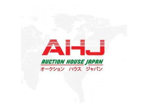 Auction House Japan - Автомобильныe Дилеры (Новые и Б/У)