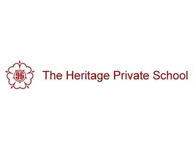 The Heritage Private School - International schools