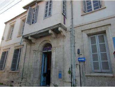 Cornaro Institute - Language schools