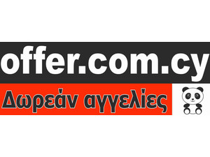 offer.com.cy - Автомобильныe Дилеры (Новые и Б/У)