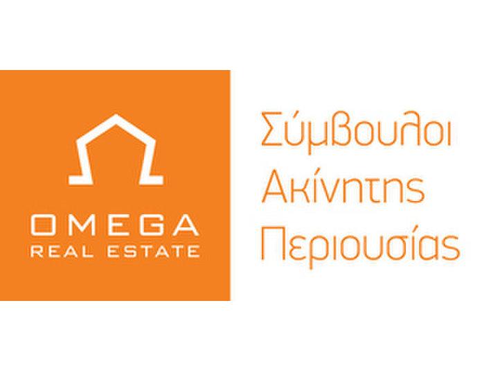 omegarealestate - Κτηματομεσίτες
