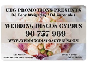 Tony Wrightley, Entertainment - Nightclubs & Discos