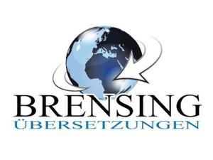 Holger Brensing, Projektmanager Übersetzungen - Übersetzer