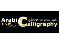Arabic Calligraphy - Language Exchange