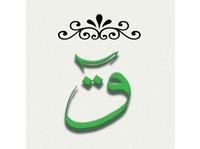Arabic Calligraphy (3) - Language Exchange