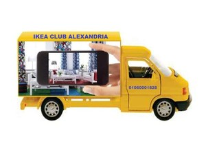 IKEA Club Alexandria - Furniture