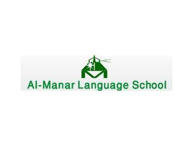 Al Manar Language School American Section - International schools
