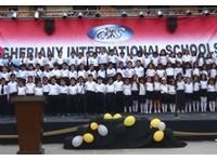 GIS Gheriany International Schools (3) - International schools