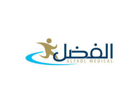 Alfadl Medical - Pharmacies & Medical supplies