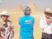 Egypt Tours Portal (4) - Agências de Viagens
