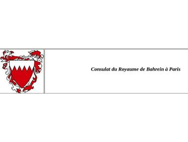 Embassy of the Kingdom of Bahrain - Paris - Embassies & Consulates