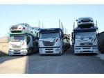 Transport de voitures/ Transport de véhicules. - Déménagement & Transport